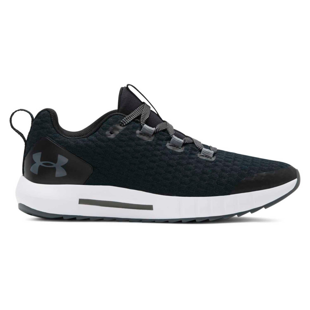 Спортивная обувь B Under Armour UA GS Suspend black / white / graphite